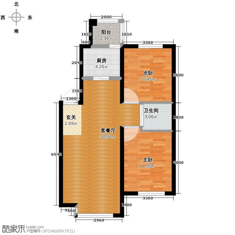 荣旺天下87.62㎡二期D11号楼C户型2室2厅1卫