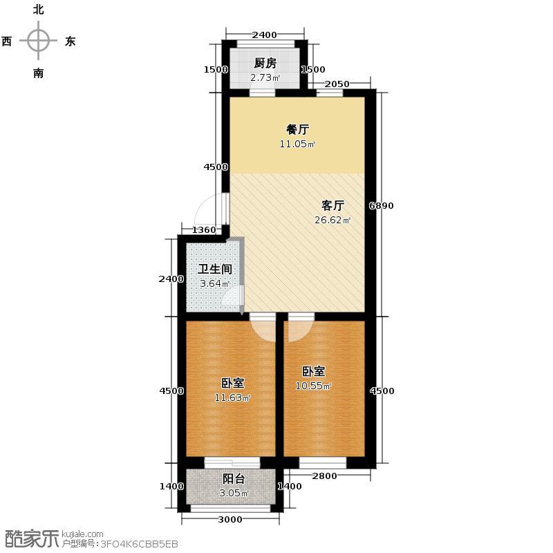 富城国际花园67.89㎡二期住宅-8036~户型1厅1卫1厨