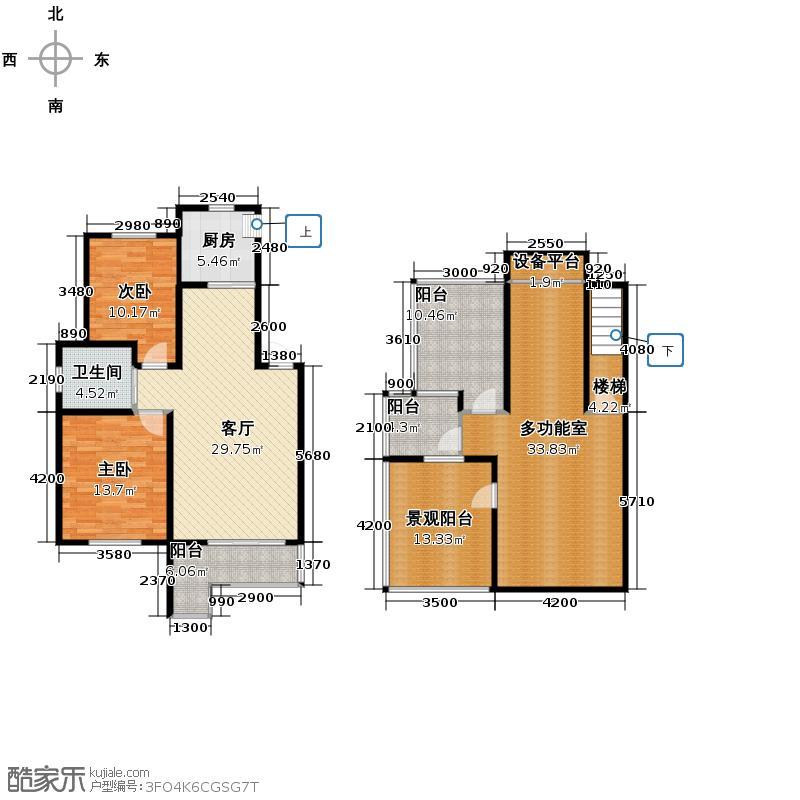 水墨丹青砚池152.43㎡-面积86户型2室1厅1卫1厨
