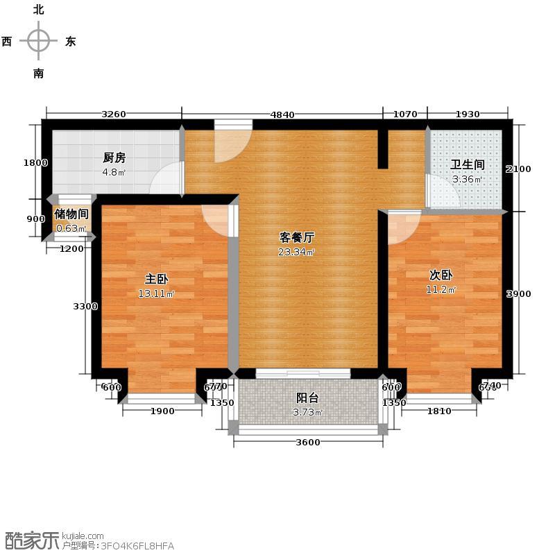 凡尔赛公馆69.72㎡4号楼B户型2室1厅1卫1厨