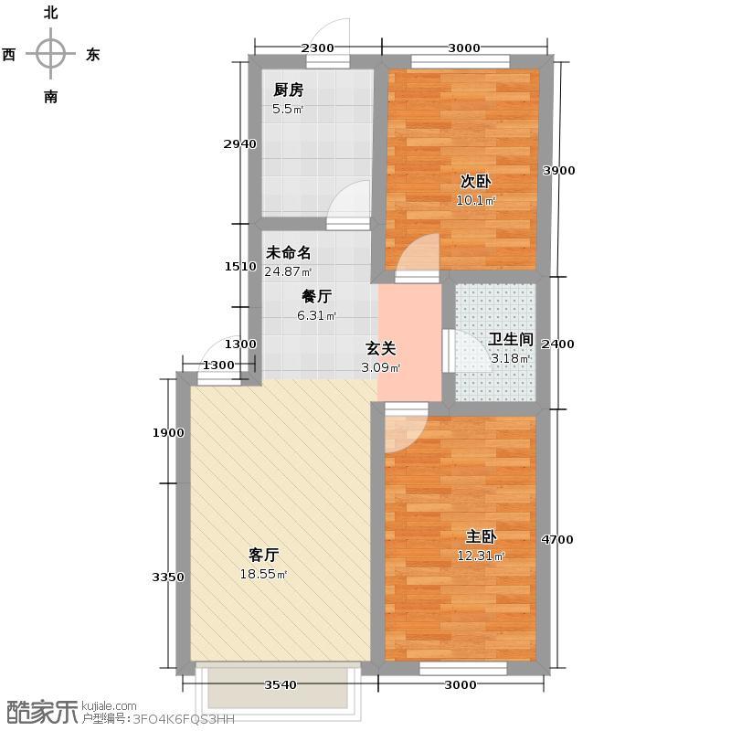 鑫海蓝城76.14㎡一期2户型2室2厅1卫