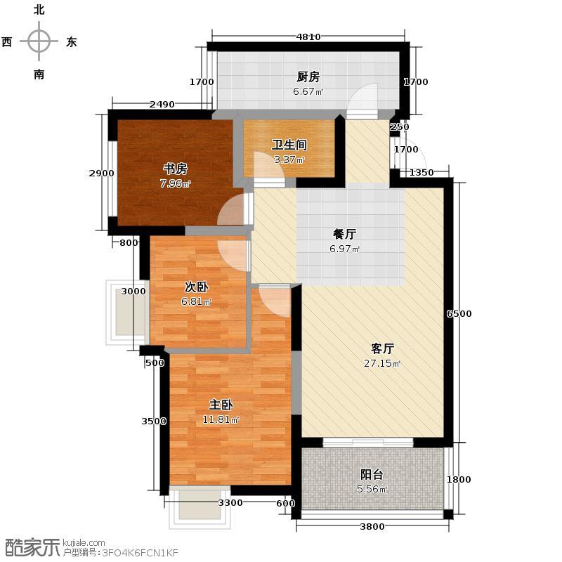 御锦城92.49㎡3A期Bb1户型2室2厅1卫