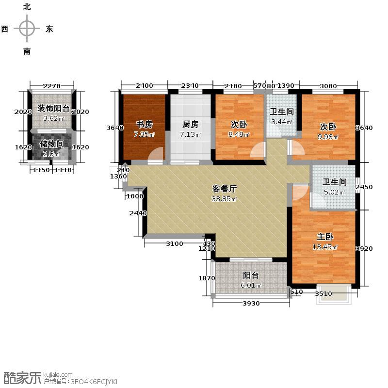御锦城115.72㎡3A期Cc1户型3室2厅2卫