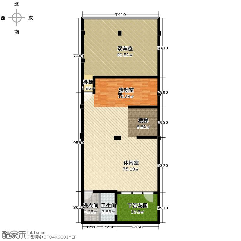 金都夏宫300.00㎡四联5#楼房号2户型10室