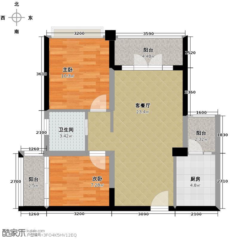 海棠公馆73.30㎡10月预售A户型2室1厅1卫1厨