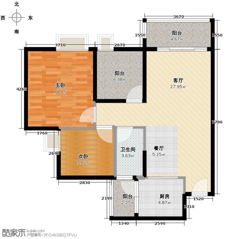 东江国际90.25㎡6号楼02户型2室1厅1卫1厨