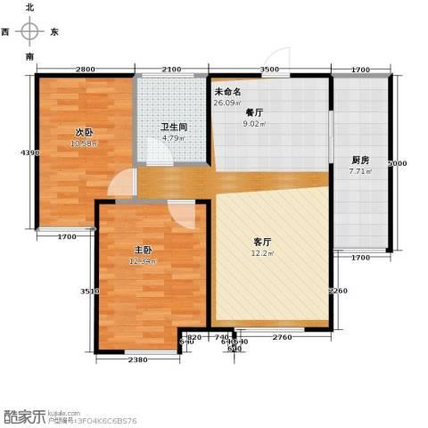 中海寰宇天下2室2厅1卫0厨76.00㎡户型图