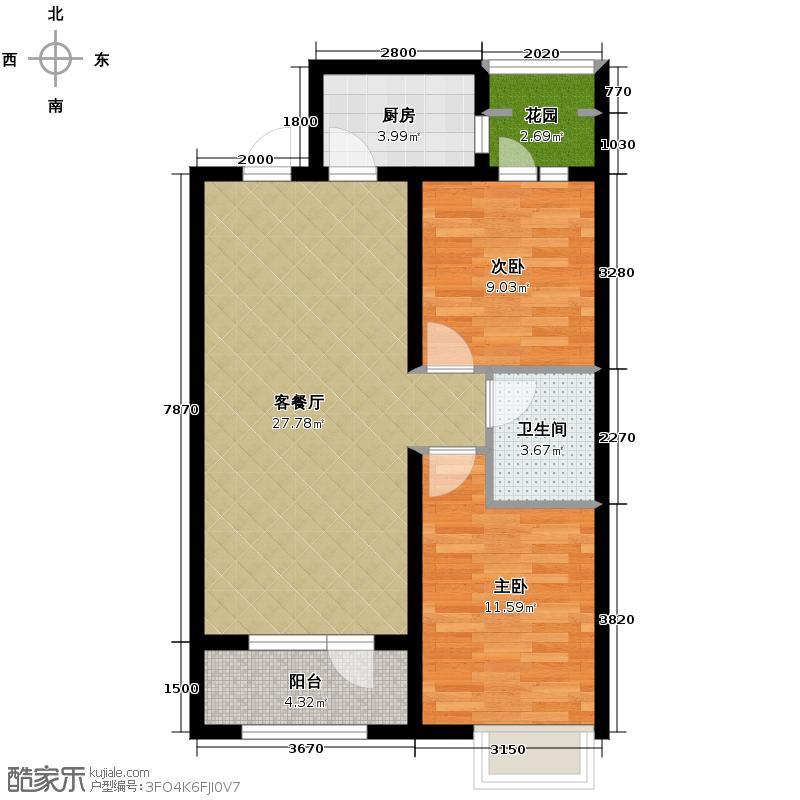 早安北京83.15㎡B5\\B6户型2室2厅1卫