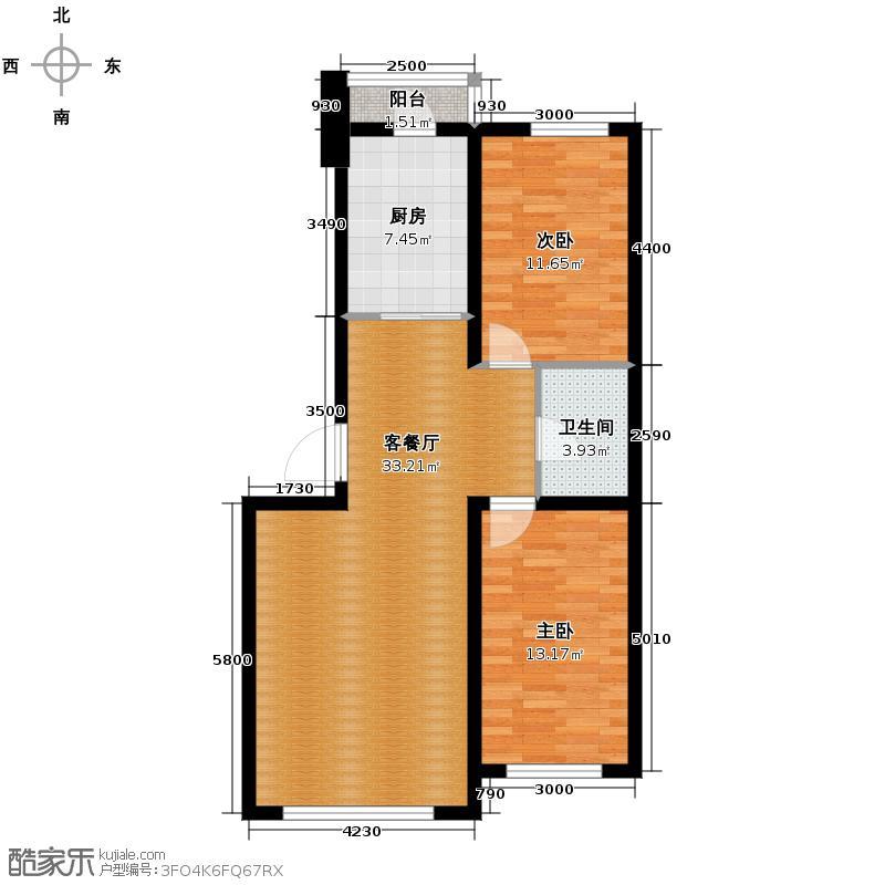 龙泰檀香苑99.00㎡e3户型2室2厅1卫