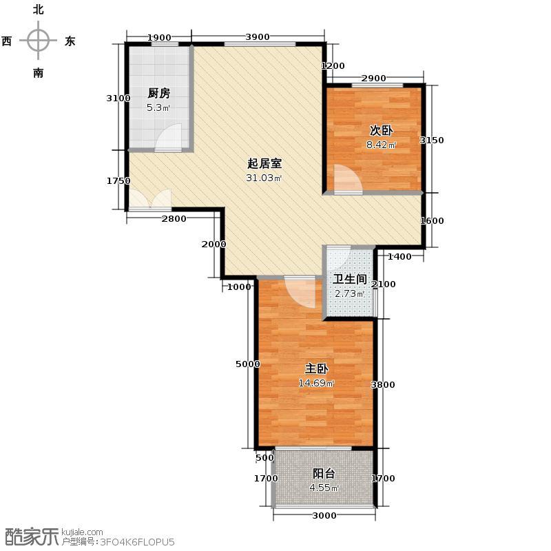 京汉君庭89.54㎡B2户型2室1厅1卫