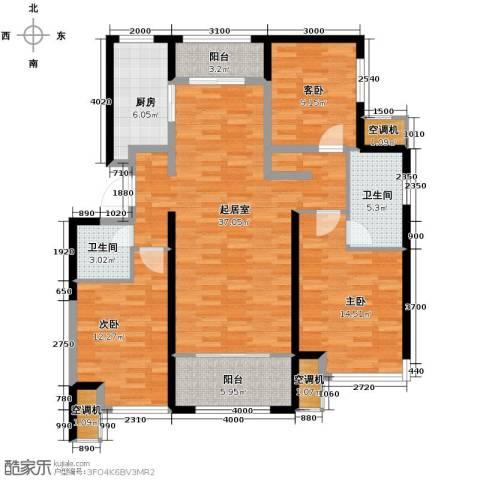 保利花园131.00㎡户型图