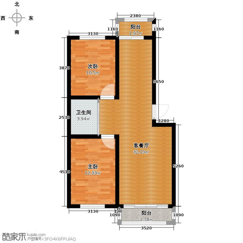 塞纳阳光80.80㎡多层d2户型2室2厅1卫