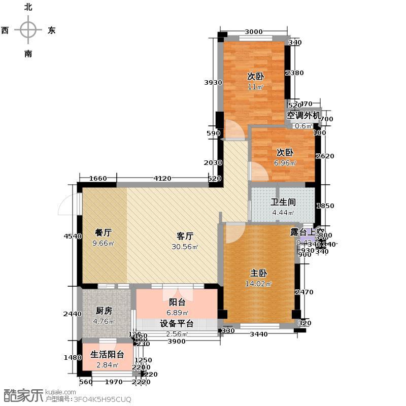 海棠湾97.04㎡E1户型3室2厅1卫
