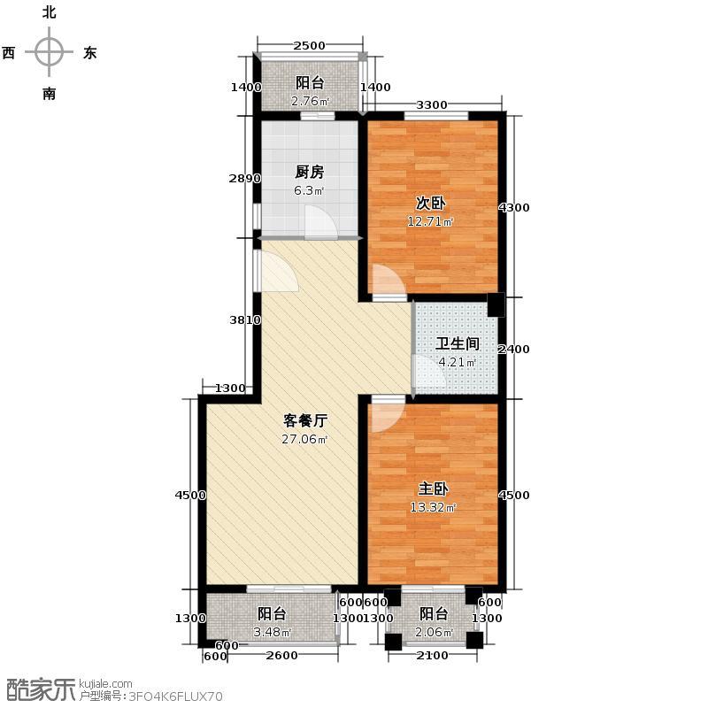 香公馆93.33㎡U1户型2室2厅1卫