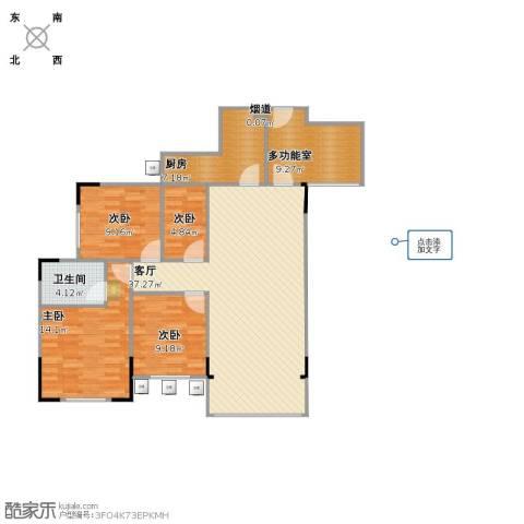 城南未来4室1厅1卫1厨128.00㎡户型图