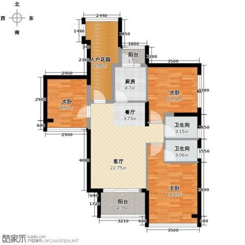 雅庭国际广场3室1厅2卫1厨99.00㎡户型图