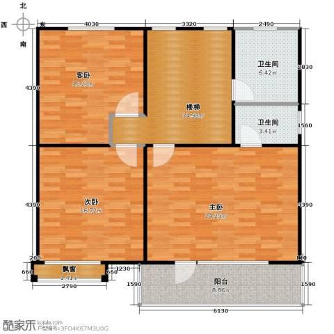 水长城艺墅123.00㎡户型图