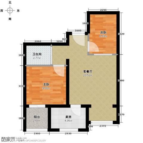 黄金SOHO2室1厅1卫1厨70.00㎡户型图