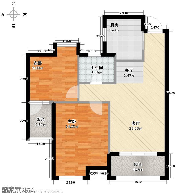 中豪四季公馆79.00㎡中间套户型2室2厅1卫