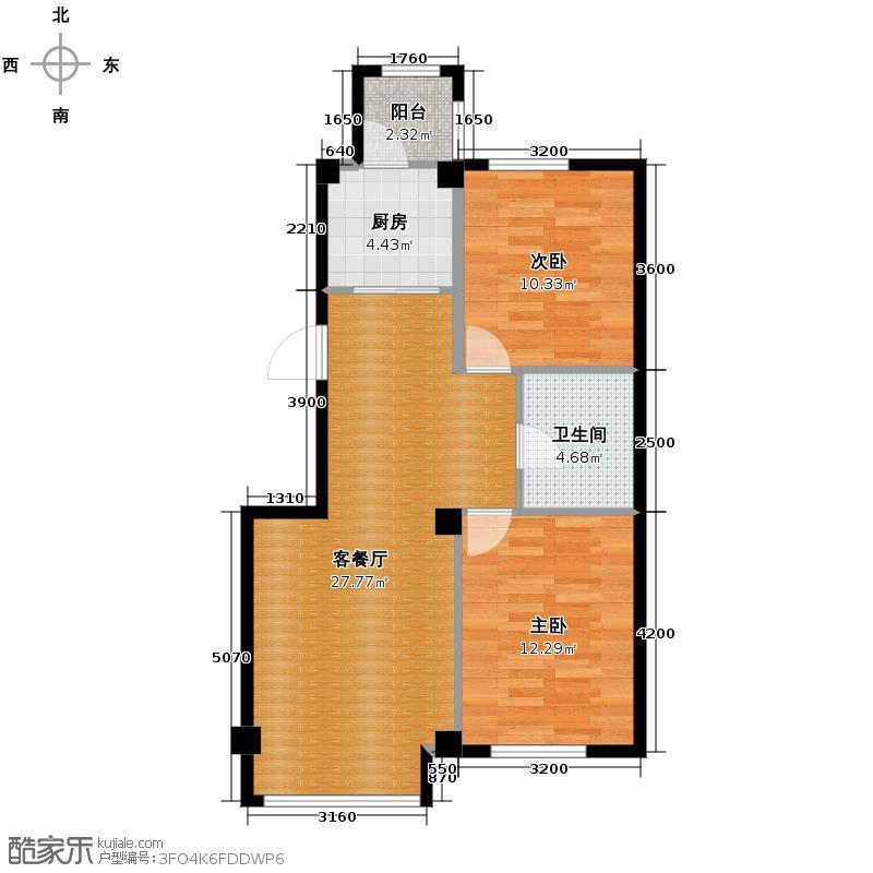 水岸南华庭83.80㎡A户型2室2厅1卫