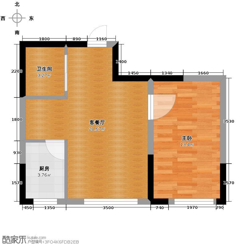 红晟陶然庭苑59.10㎡22、23、24号楼A1-1户型1室2厅1卫