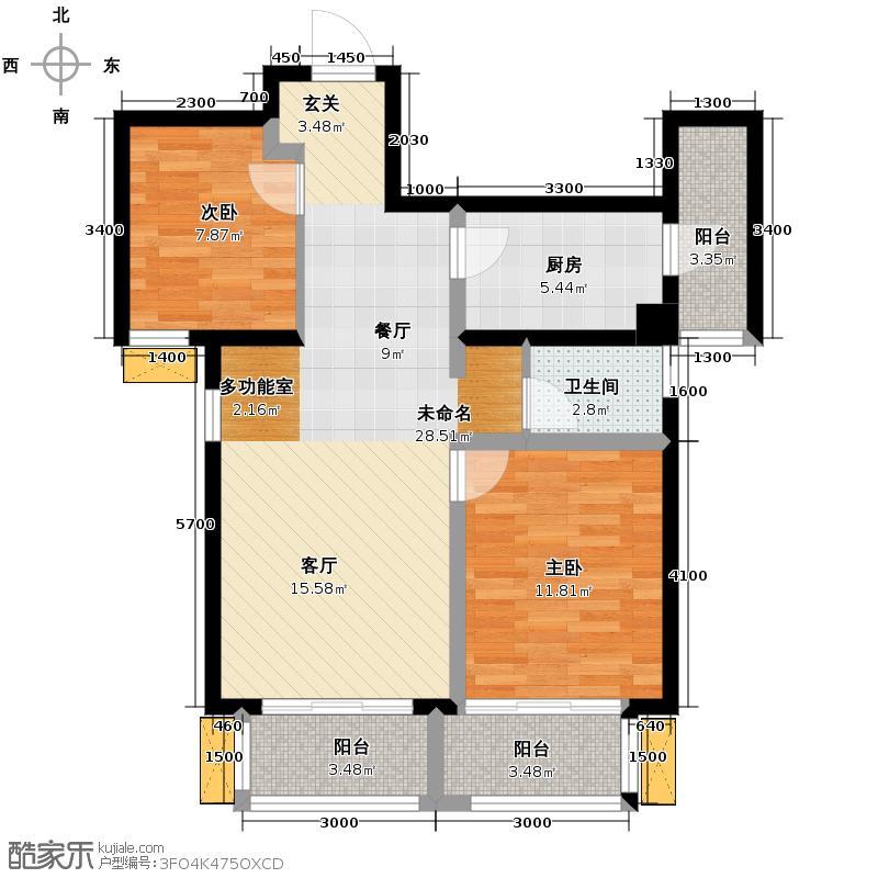 汇锦城91.72㎡万达广场C1户型2室1卫1厨