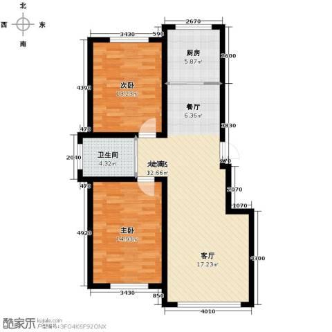 凤凰雅居2室2厅1卫0厨97.00㎡户型图