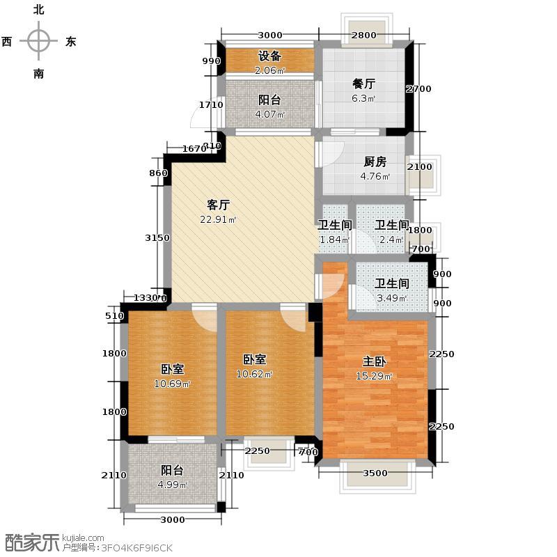 中茵上城国际117.00㎡12#楼2阳台户型3室2厅2卫