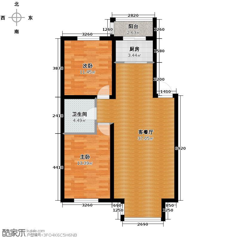 塞纳家园91.85㎡户型2室1厅1卫1厨