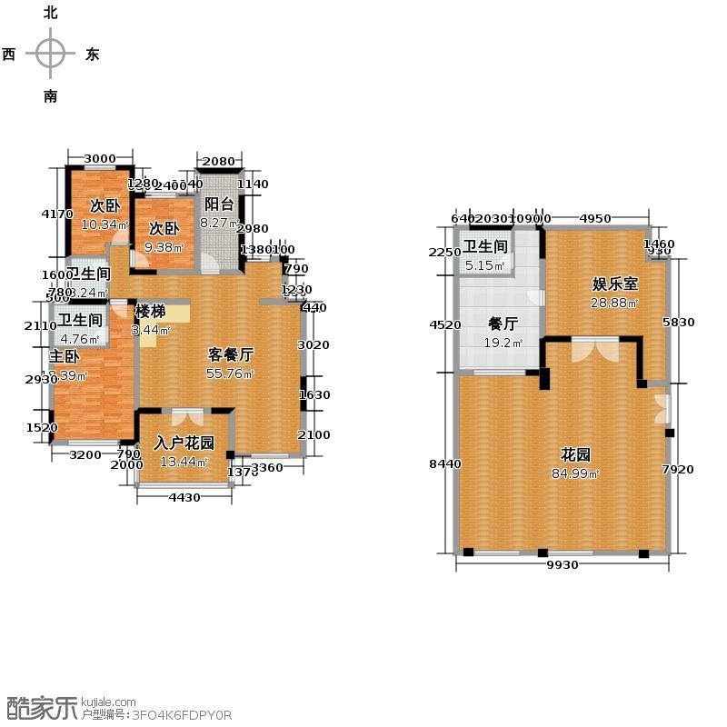 远洋和平府152.24㎡户型3室2厅2卫