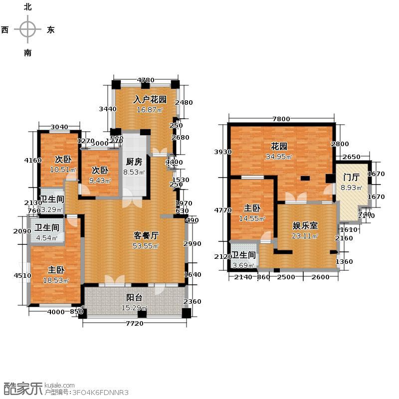 远洋和平府153.26㎡户型3室2厅2卫