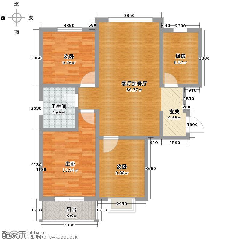 新大院100.89㎡1号楼A户型3室2厅1卫
