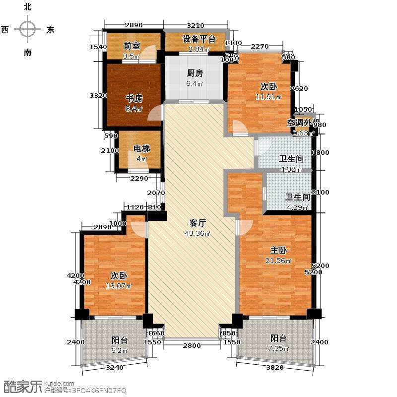 新中宇维萨156.96㎡1号楼偶数层户型3室2厅2卫