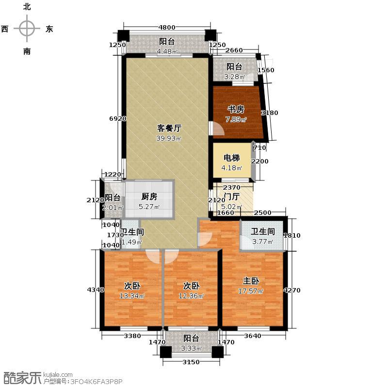 融侨观邸135.42㎡户型4室1厅2卫1厨