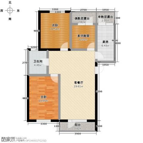 格林英郡2室1厅1卫1厨104.00㎡户型图
