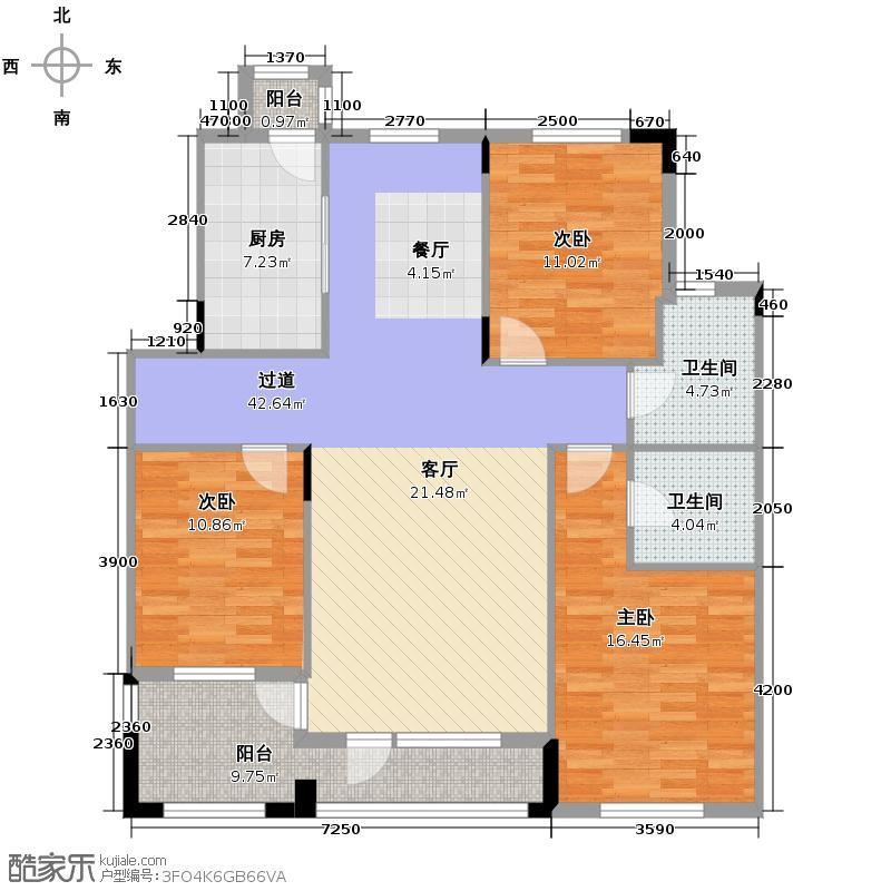 力旺康城126.00㎡多层E户型3室2厅2卫