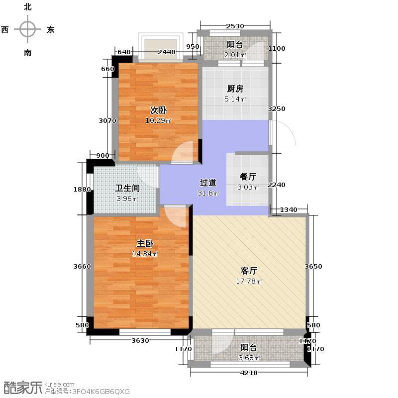 力旺康城90.00㎡小高层D2户型2室2厅1卫