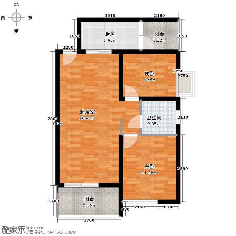 天正银河湾88.02㎡王座11#号楼A2户型2室2厅1卫