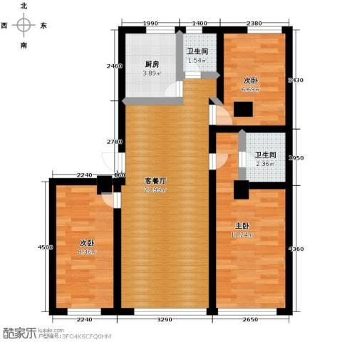 漾日华庭3室1厅2卫1厨119.00㎡户型图