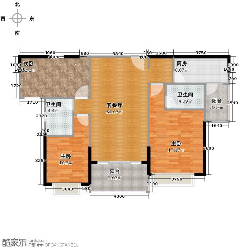 恒大翡翠华庭132.37㎡1号楼B户型3室2厅2卫
