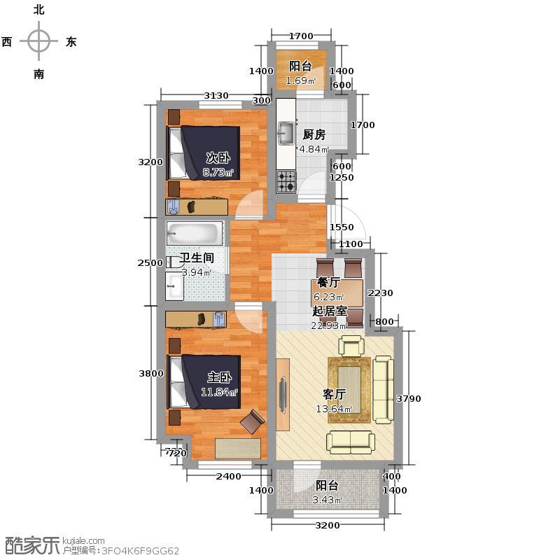远洋戛纳小镇80.00㎡小高层A1户型2室2厅1卫