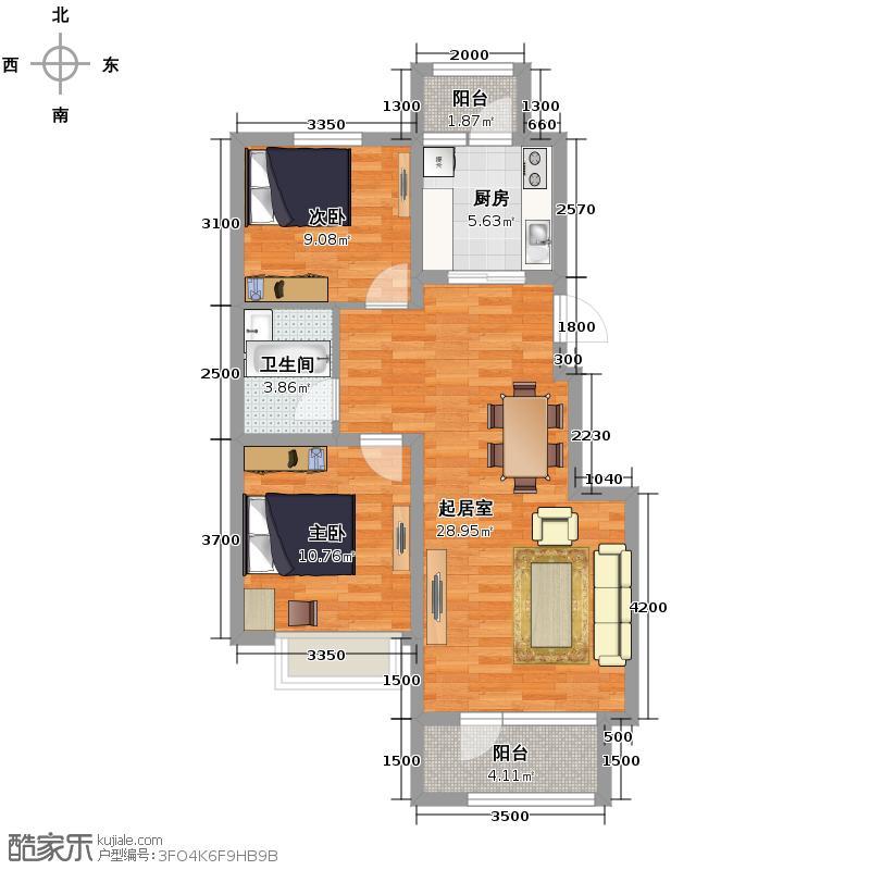 远洋戛纳小镇90.00㎡小高层A2户型2室2厅1卫