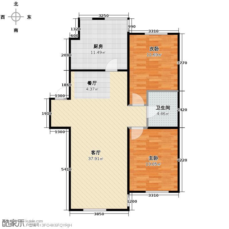 证大光明城95.00㎡三期7-12、15、16#楼2B5户型2室2厅1卫