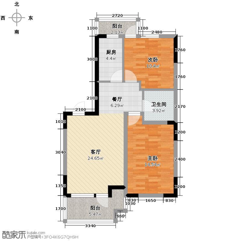 新加坡城83.06㎡户型2室2厅1卫