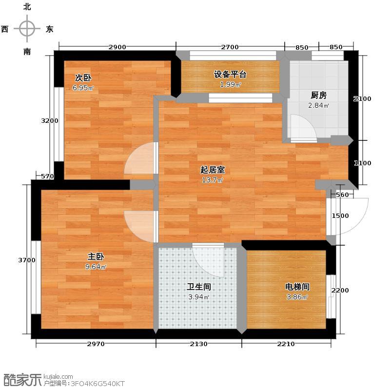 霍尔寓所58.93㎡C7户型2室2厅1卫