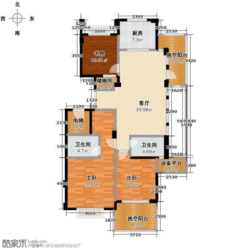 新中宇维萨138.00㎡偶数层户型3室2厅2卫