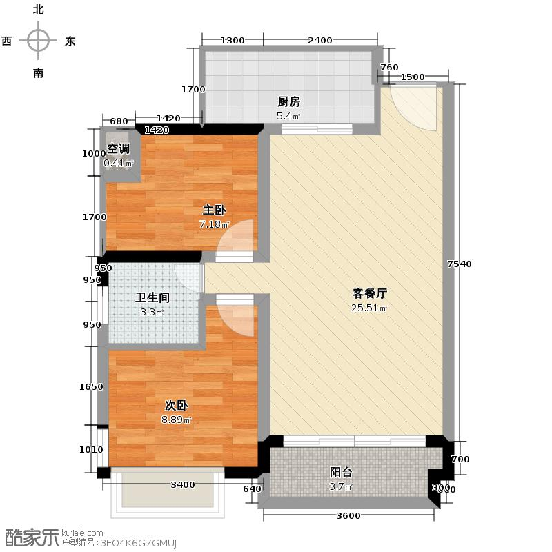 新里城73.00㎡A1户型2室2厅1卫