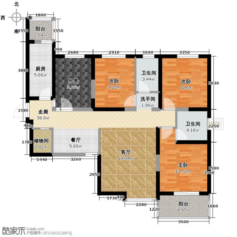凤城九号133.25㎡2#/6#楼C1户型2室2厅2卫
