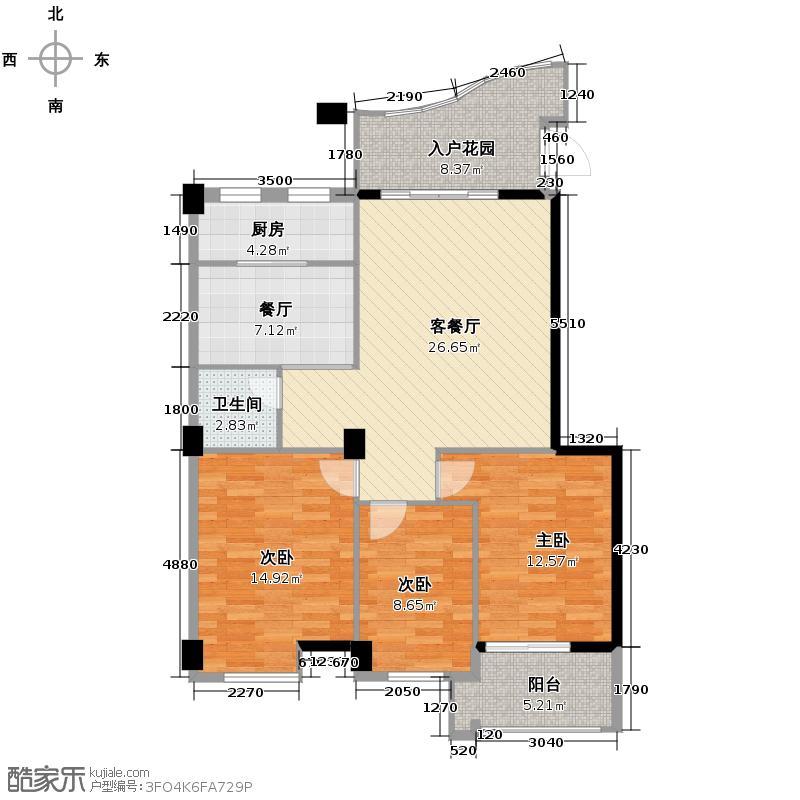 中庚城97.00㎡26、27、28、29#02、03单元户型3室2厅1卫1厨