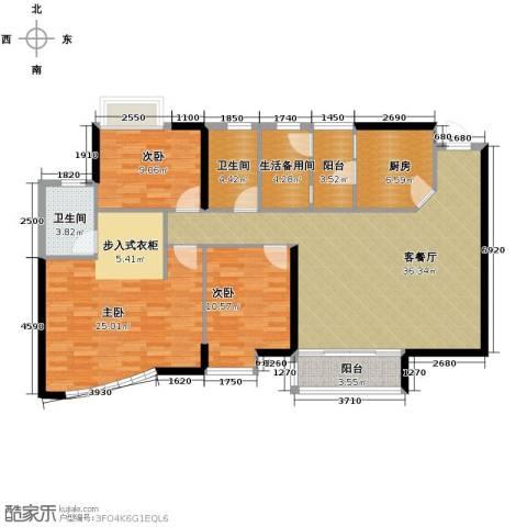 豪景苑3室1厅2卫1厨150.00㎡户型图